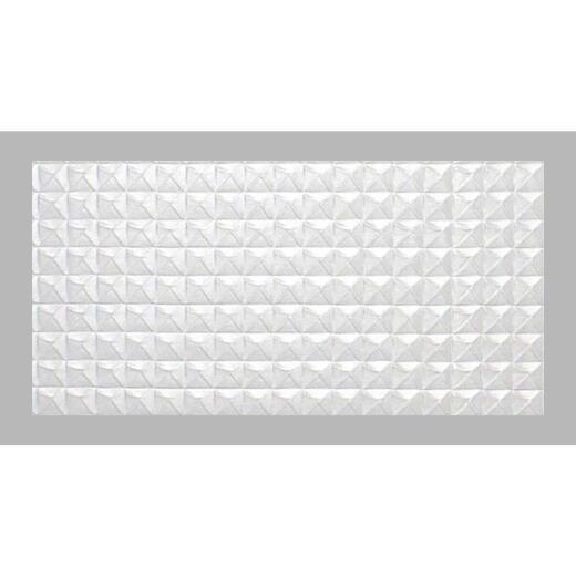 Parkland Performance SpectraTile Millennium 2 Ft. x 4 Ft. White PVC Diamond Pyramid Suspended Ceiling Tile